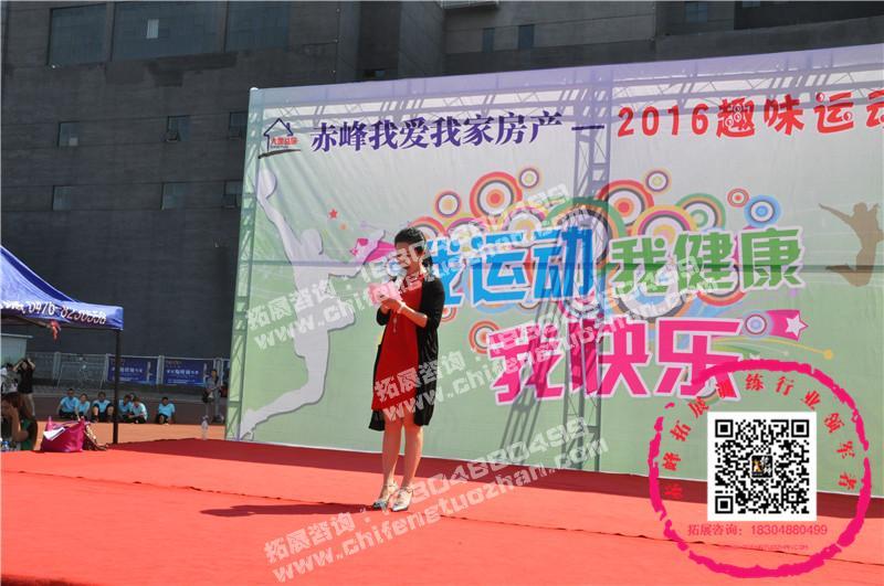 chifengtuozhan221.jpg