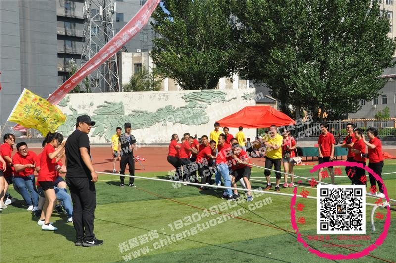 chifengtuozhan225.jpg