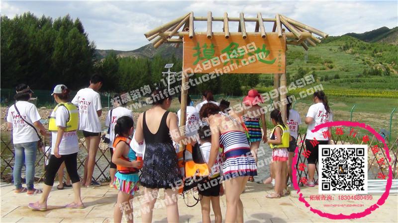 chifengtuozhan44.jpg