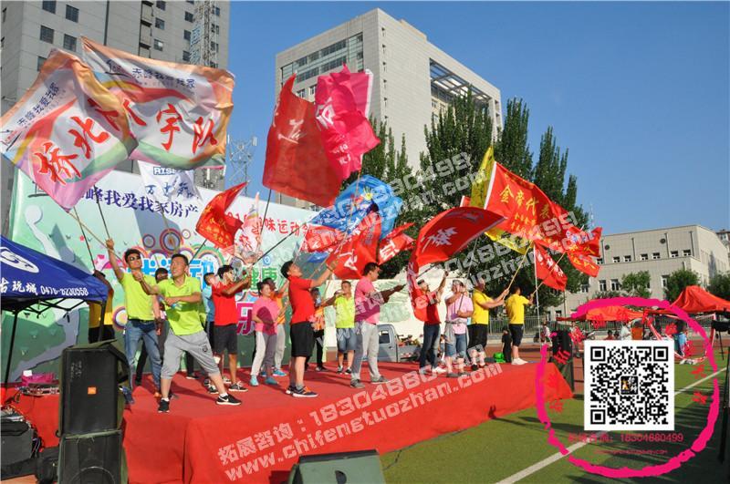 chifengtuozhan230.jpg