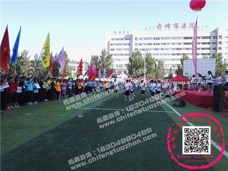 chifengtuozhan235.jpg
