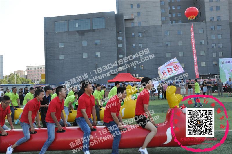 chifengtuozhan237.jpg